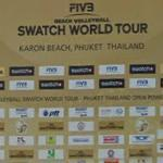 Swatch World Tour (StreetView)
