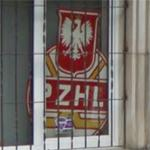 Polish Ice Hockey Federation headquarters (StreetView)