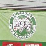 F.C. Phuket Logo