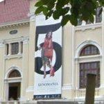 Xenomania exhibit (StreetView)