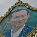 King Adulyadej
