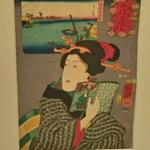 Landscapes and Beauties: Feeling Like Reading the Next Volume by Utagawa Kuniyoshi