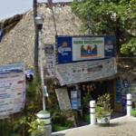 Bocana Beach Restaurant in a grass shack (StreetView)