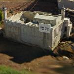 Mini Israel: Cave of the Patriarchs (StreetView)