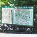 Map of Musashino