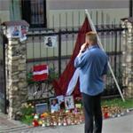 Karlis Skrastins memorial