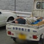 Nap Time (StreetView)