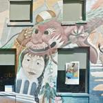 Asian Art Mural (StreetView)