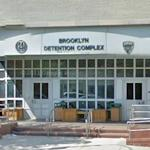 Brooklyn Detention Complex