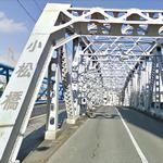 Komatsu (小松橋) Bridge (StreetView)