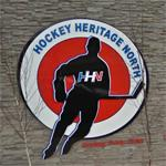 Hockey Heritage North museum