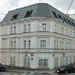 Embassy of Australia in Moscow (StreetView)