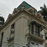 Consulate General of Egypt - Rio de Janeiro