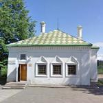 Peter the Great's house museum (StreetView)