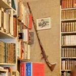 Antique rifle (StreetView)