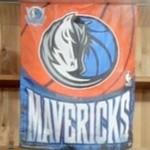 Dallas Mavericks (StreetView)