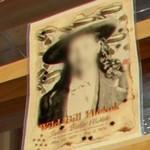 Wild Bill Hickok (StreetView)