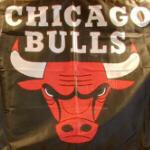 Chicago Bulls flag (StreetView)