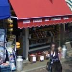 Cheese shop (StreetView)