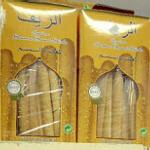 Syrian Sesame Bread Sticks