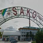 Sako Brno Waste-to-Energy Plant