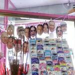 Celebrity masks (StreetView)