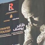 Dhafer Youssef (StreetView)