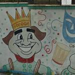 Brazilian Carnival Mural (StreetView)