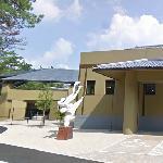Marine Plaza Miyajima