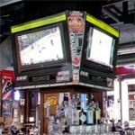 Jumbotron over the bar