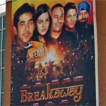 Breakaway (2011 film)