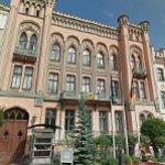 Embassy of Germany in Latvia