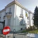 Embassy of Ukraine in Romania
