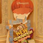 Disneyland Paris - New Generation Festival