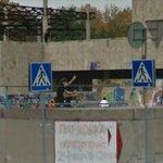 Kharkiv Skate Park