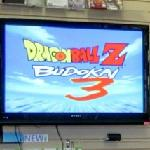 Dragon Ball Z: Budokai 3 (StreetView)