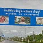 Welcome to Prachinburi