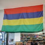 Flag of Mauritius