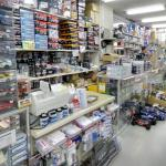 Remote control vehicle store