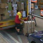 DHL delivery guy (StreetView)