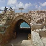 Arsuf (ancient city and fortress)