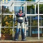 Robot Taekwon V at Seoul Animation Center