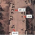 Mixed Syrian Artillery
