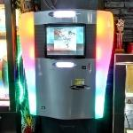 New Jukebox
