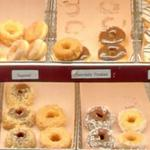 Donuts (StreetView)