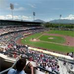 Salt Lake Bees baseball game