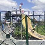 Skate Park (Parque Zonal Villas de Granada)