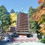 Pagoda of Tanzan Shrine