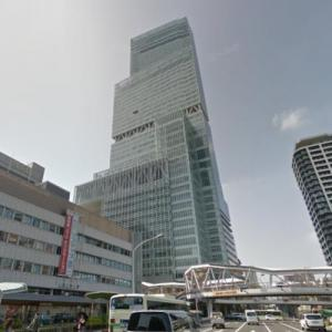 Abeno Harukas (tallest building in Japan) (StreetView)
