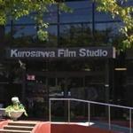 Kurosawa Film Studio